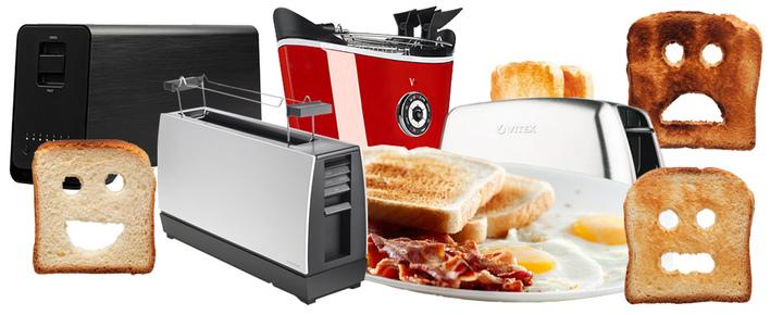 Как сделать тосты с тостером