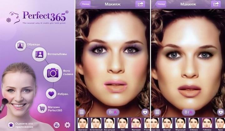 Скачать приложенью менять цвет волос онлайн