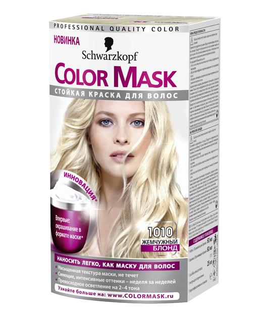 Краски для волос безвредные при беременности