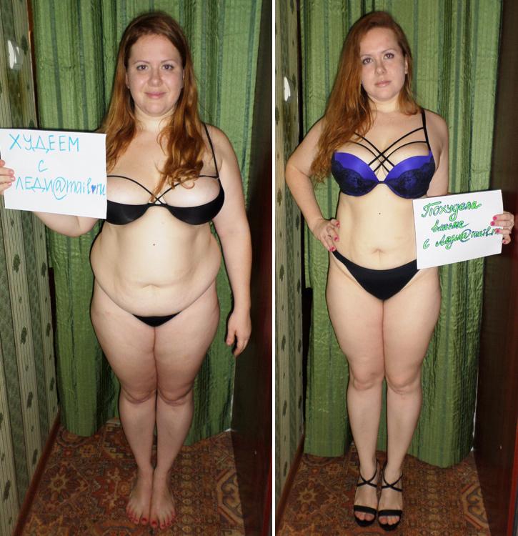 как похудеть с 60 до 50 кг