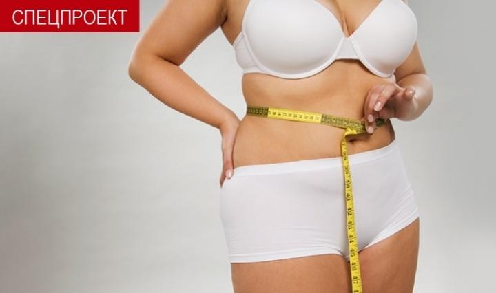 похудеть 20кг за месяц