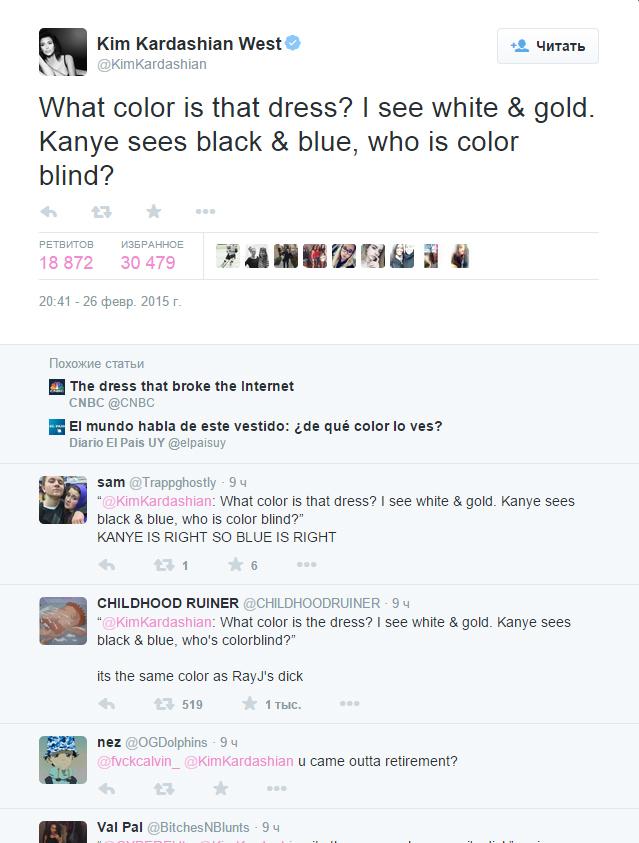 952c2355588 Белое или синее  Ким Кардашьян с мужем не могут определить