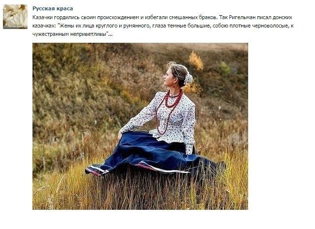 рассказы про секс с казачками на дону