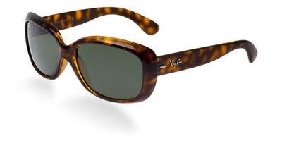 Солнцезащитные очки матрица
