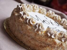 Классический бисквит для торта рецепт с пошагово в домашних условиях