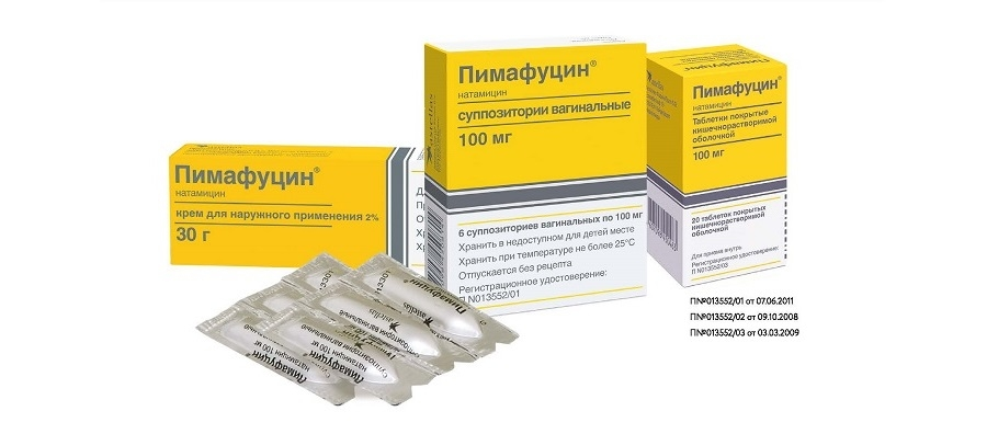 Таблетки Пимафуцин®, РУ П