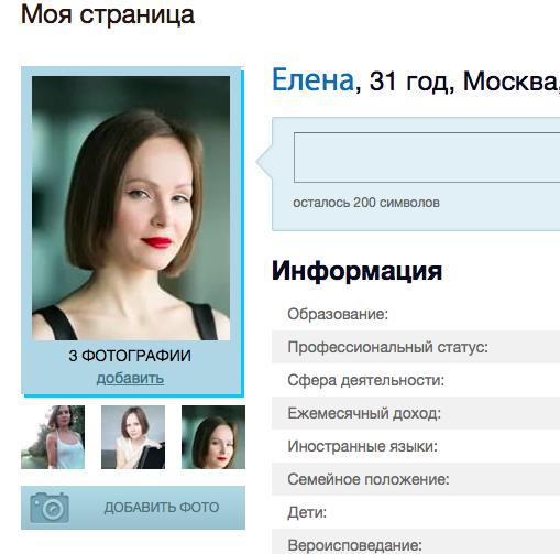 Посмотреть анкеты майл.ру знакомства знакомства девушка 30 лет бавлы