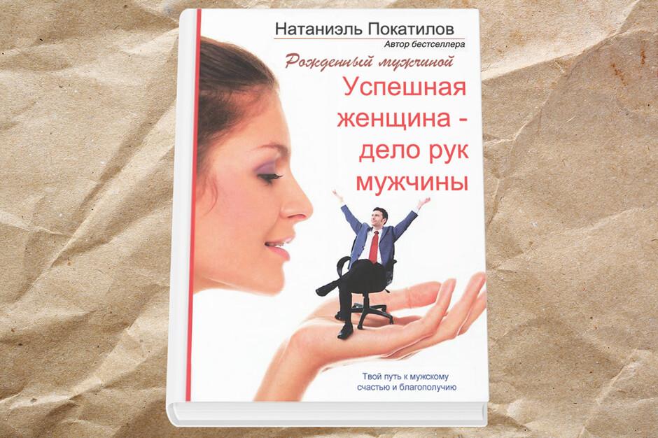 А что вы хотели от Бабыяги  Никитина Елена читать