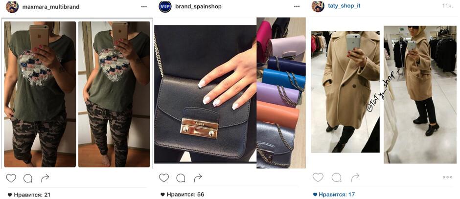88fe2b20dc960 Ксения Кравченко, мама 6-летней Леры, регулярно покупает в Instagram одежду.  Самая крупная покупка, по ее словам, — пальто Max Mara из итальянского  аутлета.