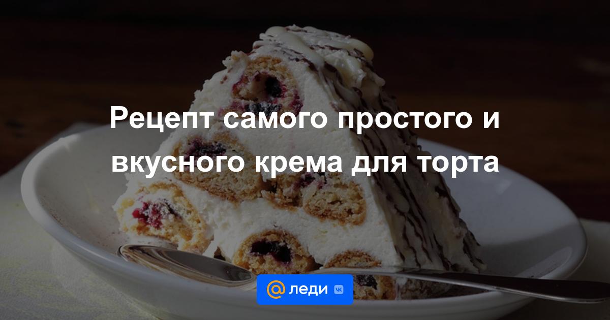 рецепт бисквитного медовика торта