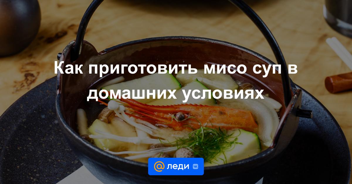 Как готовить домашняя лапша рецепт с