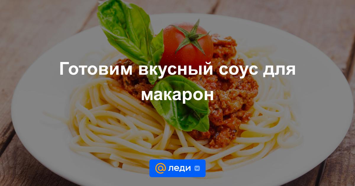 Вкусные блюда из картошки в пароварке