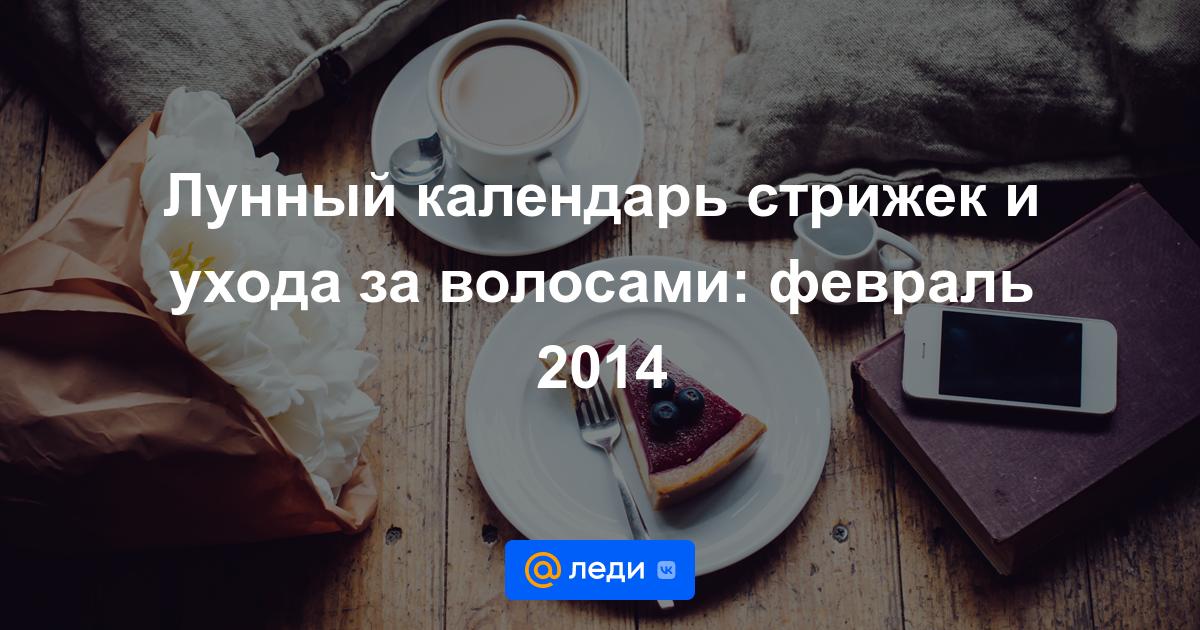 Все праздники россии 2012 год