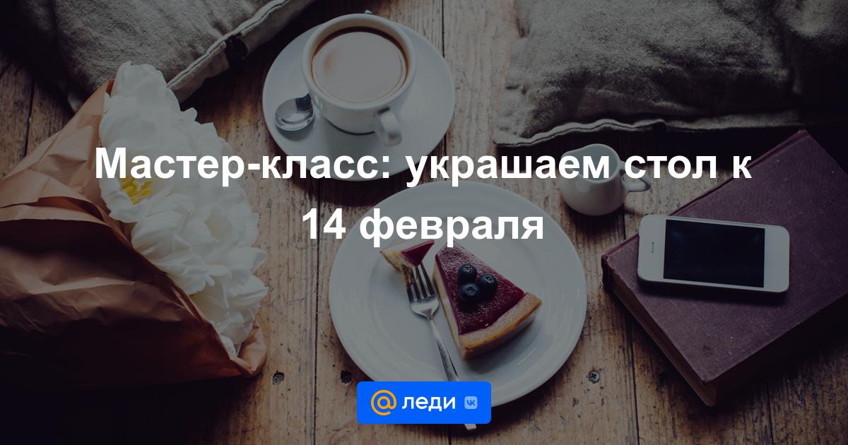 груди что делать если очень шумное кафе рядом Бличенков Алексей