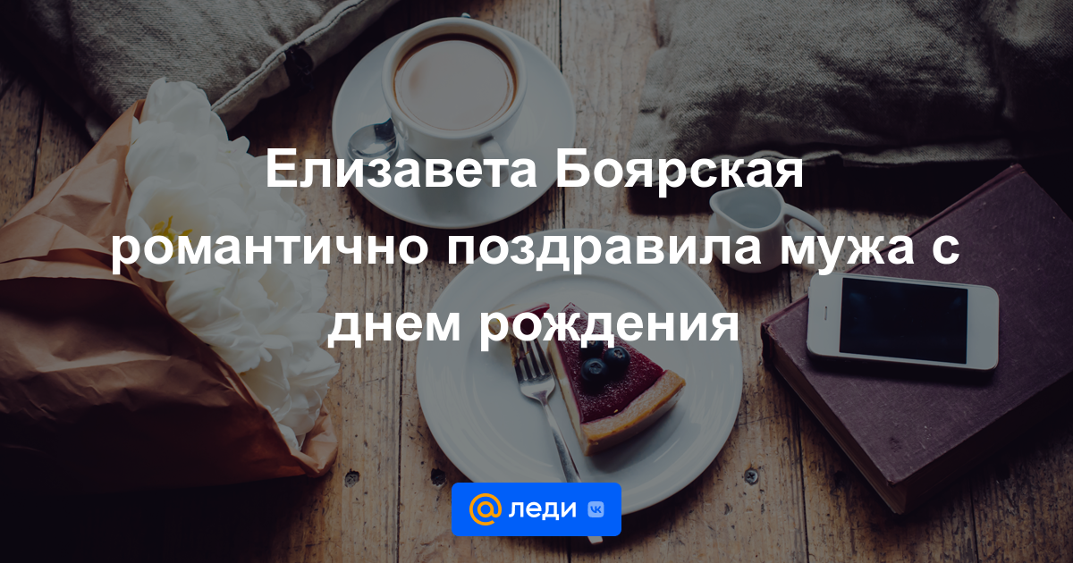 Елизавета Боярская  актриса театра и кино  биография