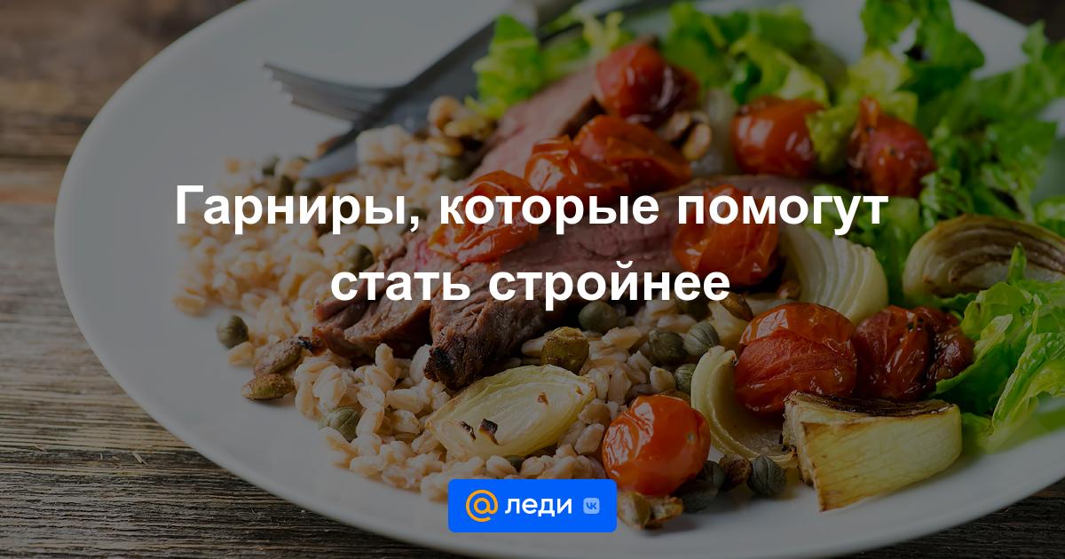 Диетические блюда без мяса рецепты с фото