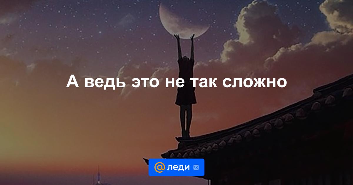 знакомства по знаку гороскопа