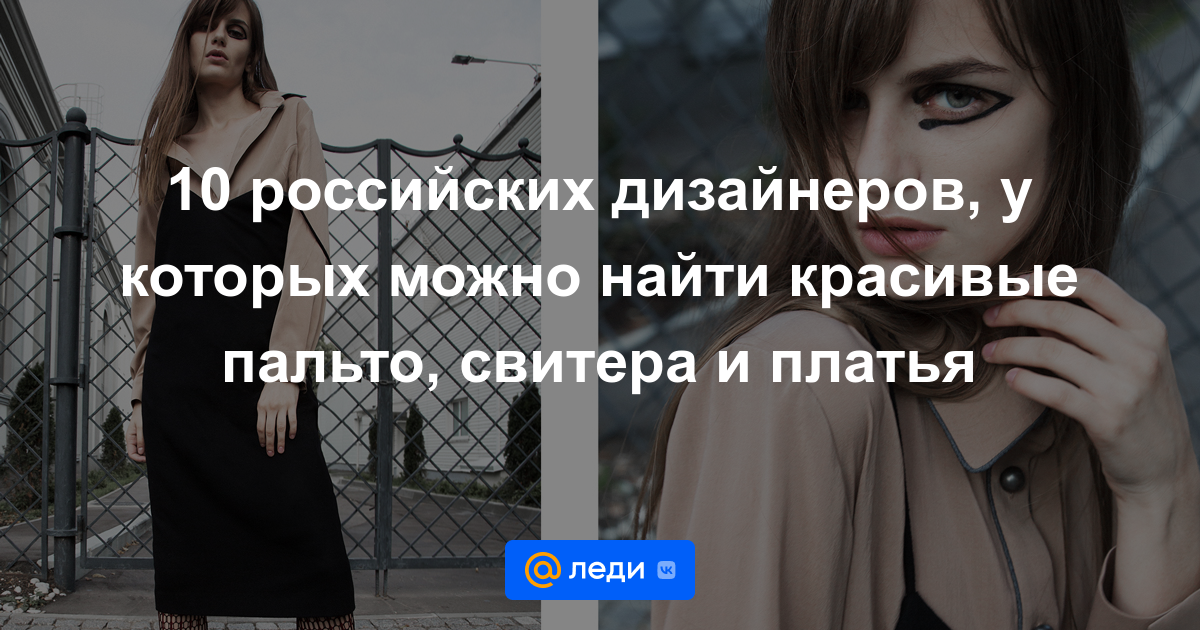 2c150514de7 10 российских брендов