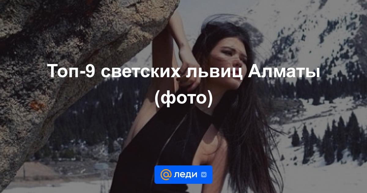 mail ru женщины для знакомства во владикавказе