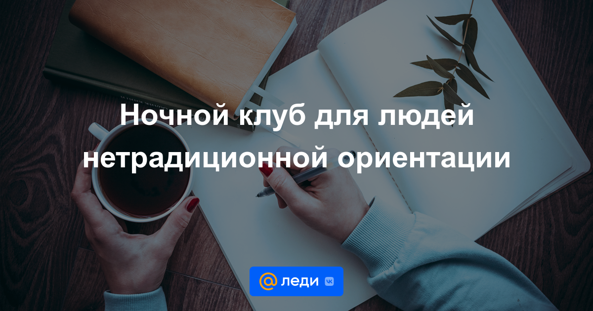 seksualnaya-zhenskaya-odezhda-mnenie-muzhchin