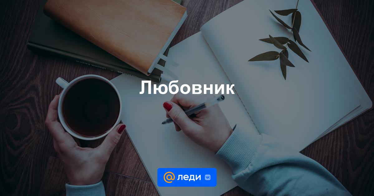 Новости красноармейск самарской области