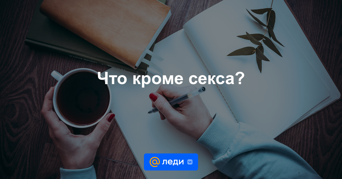 sposobi-analiticheskoy-obrabotki-ekonomicheskoy-informatsii