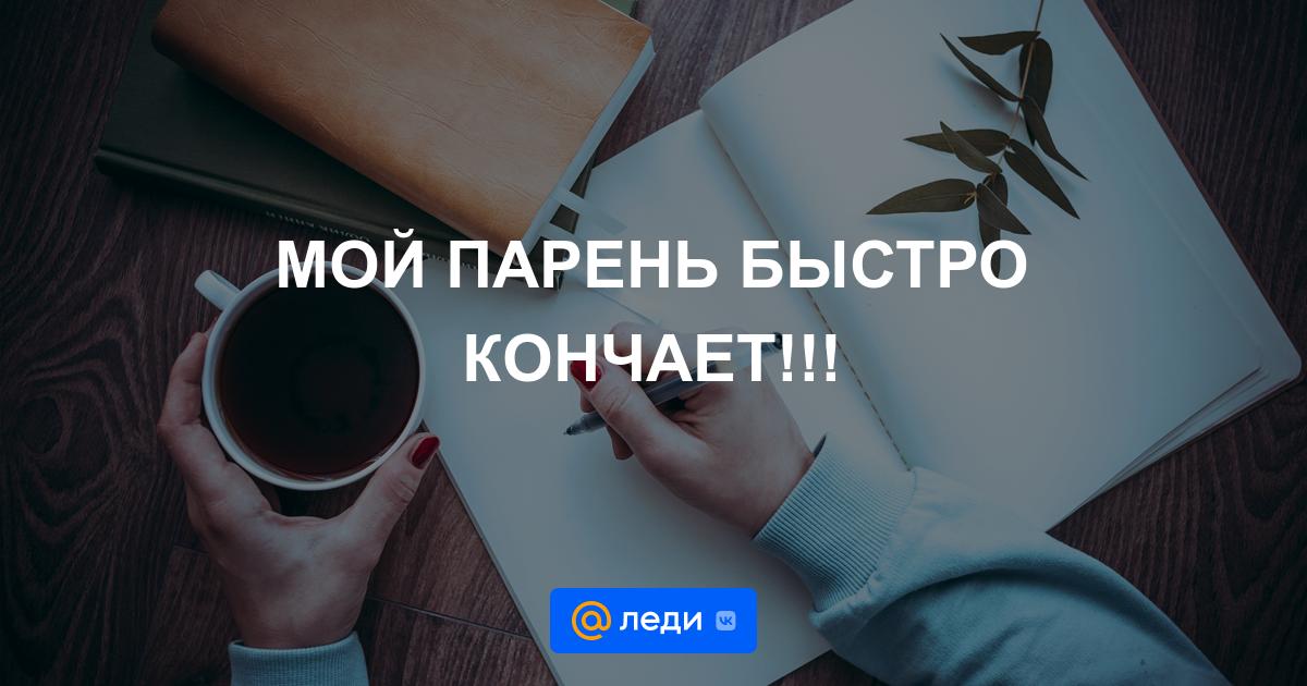 v-zhopu-pyanie-russkoe-porno-smotret-onlayn
